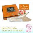 Esthe Pro Labo エステプロ・ラボ トリプルカッタープロ (3g×30包入り)(食べながらカロリーカット)
