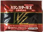 携帯用(4粒×10袋)日本クリニック バランスターWZ 40粒