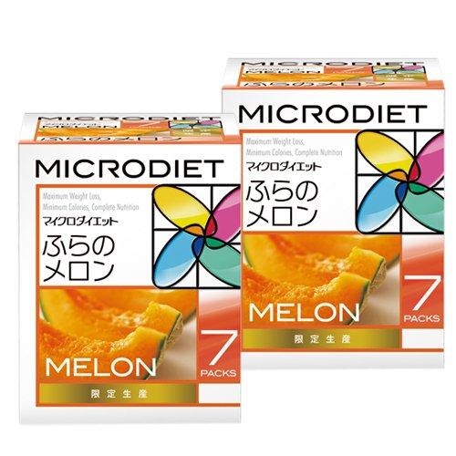 サニーヘルス マイクロダイエット MICRODIET ドリンク(ふらのメロン味)14食