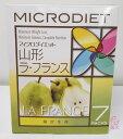 訳あり☆マイクロダイエット 限定生産ドリンクミックスパック山形ラフランス7食