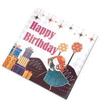 誕生日 カード メロディ 音 選んだ 名前で歌う バースデー お菓子の国