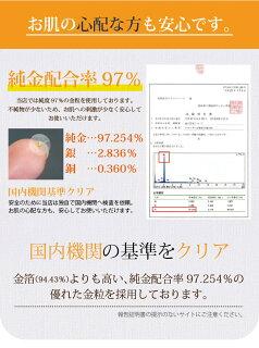 耳つぼシールマグレイン【マグレインN金粒300粒】阪村研究所メーカー直入店