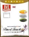 【B.V.D.】BVD丸首半袖シャツ¥1198と安!フジボウホールデイングスの商品です。タイ製 素材:綿100%(フライス編)Finest Touch EXは精紡交撚糸プラ