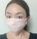 【ガイゼマスク】優れた保湿性と吸湿性が期待できます。日本製