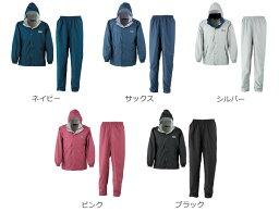 エントラント使用レインスーツ(雨合羽)カラー5色サイズ=6サイズ【こちらの商品は取り寄せとなりますのでお届け迄に7日程度かかります。】