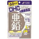 DHC【ディーエイチシー】 亜鉛 60日分