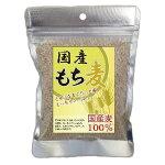 『国産もち麦100%』デブ菌を減らす水溶性食物繊維