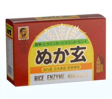 ぬか玄 粉末 2.5g×80袋 [ぬか玄(ぬかげん) 玄米]