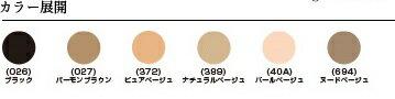 SABURINA(ノンラン)パンストグンゼ株式会社の商品です。通常6枚¥2160で販売しています商品が6枚¥1680で購入できる企画品です。同色6枚サイズ=L〜LLカラー=ヌードベージュ・ピュアベージュ・バーモンブラウン・黒の4色