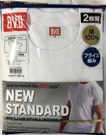 2枚組(1組)¥1180と安!フジボウホールデイングスの商品です。フライス編み丸首半袖サイズ=M・L・LLの3サイズ