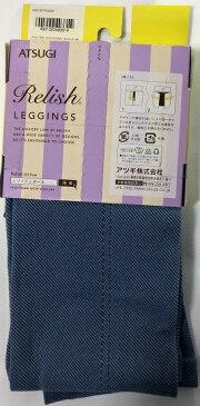 レギンス(ATSUGI社製)レリッシュスキニー・デニム風12分丈_タフニブルー色・黒色