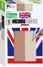 ¥498と安!サブリナパンスト(ナチュラルフィット)サイズ=M〜Lカラー=4色