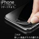 iPhone7 iPhone7PLUS iPhone6s P...