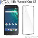 HTC U11 life android one X2 ケー