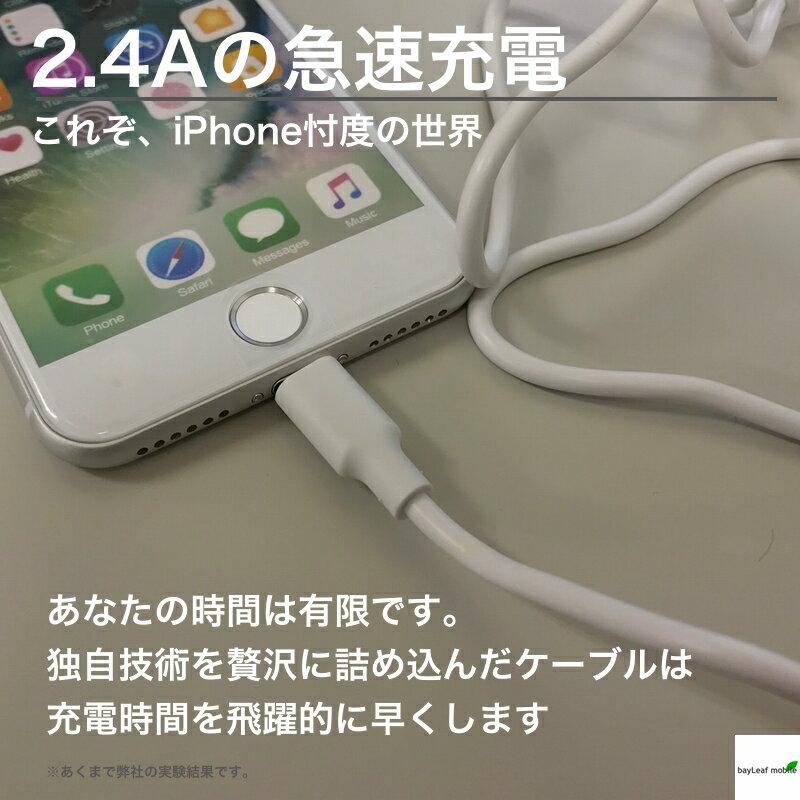 iphone 充電 アダプタ usb コンセント acアダプタ アダプター スマホ スマートフォン 1ポート 3m iPhone充電ケーブル コネクタ 充電器 ios USB充電器