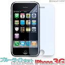 iPhone 3G アイフォン ...