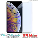 iPhone XS Max iP...