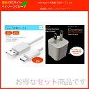 スマホ タイプC USB Type-C ケーブル 2m 充電ケーブル USB2.0 Type-c対応充電ケーブル 高速データ通信 充電 アダプタ usb コンセント
