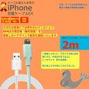 iPhone8 8Plus iPhone7 iPhoneSE...