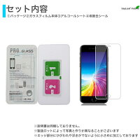 huawei-p10-glass