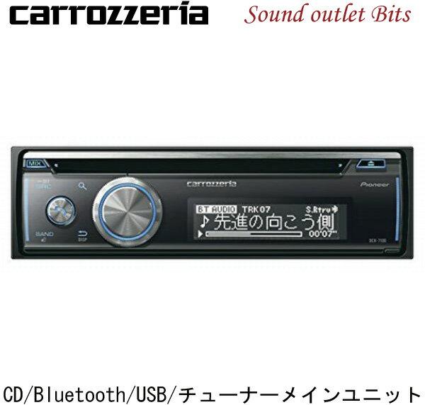 カーオーディオ, プレーヤー・レシーバー carrozzeria DEH-7100CDBluetoothUSB