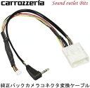 ネコポス可●【carrozzeria】カロッツェリアRD-D101BC ダイハ...