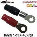 ネコポス可●【sharkwire】シャークワイヤーリング型端子4AWG-...