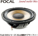 【Focal】フォーカルP25FSE FLAX EVOシリーズ4Ω25cm薄型サブ...
