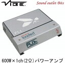 ▼▼【VIBE】ヴァイブ FL1200M-F2 300W×1(4Ω)、600W×1(2Ω)1chパ...