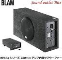 【BLAM】ブラム CR20 RELAXシリーズ  20cmアンプ内蔵サブ...
