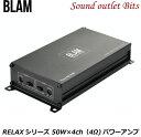【BLAM】ブラム RA754D RELAXシリーズ  50W×4ch D級パワーアンプ