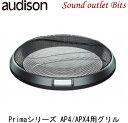 【audison】オーディソンAPG 4 スピーカーグリル 100mm AP 4...