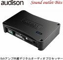 【audison】オーディソンAP8.9bit Primaシリーズ 8chアンプ内蔵 デジタルオーディオプロセッサー