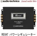 【audio-technica】オーディオテクニカREXAT AT-RX80 パワー...