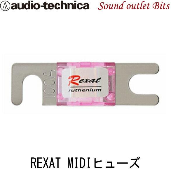 カーナビ・カーエレクトロニクス, その他 audio-technica AT-RXF100 REXAT 100MIDI 4