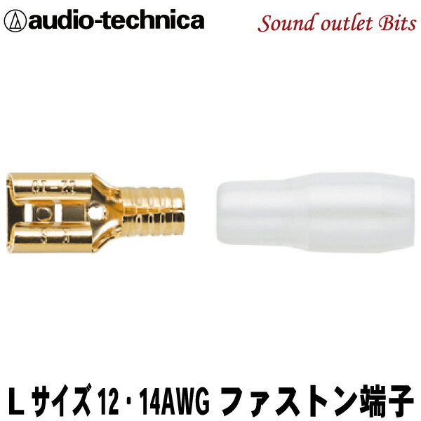 カーナビ・カーエレクトロニクス, その他 audio-technicaTL12-250L81L12 14G250