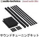 【audio-technica】オーディオテクニカ AT-AQ473サウンドチ...