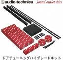 【audio technica】オーディオテクニカAT7505R AquieT(アクワ...