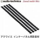 【audio technica】オーディオテクニカAT-AQ444(4個入り)イ...