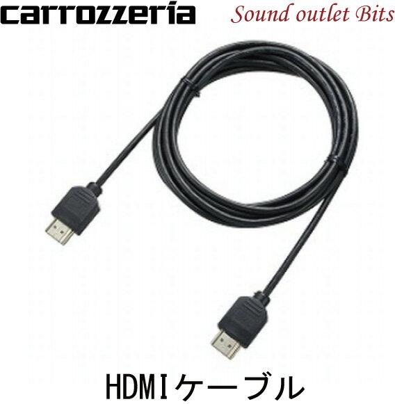 カーナビ・カーエレクトロニクス, その他 carrozzeriaCD-HM030HDMI