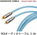 【MONSTER CABLE】モンスターケーブルM900i-5M2ch RCAオーデ...