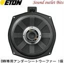 【ETON】イートン【UPGRADE】アップグレードUG_B-195NEO BMW...