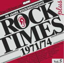 ネコポス可●ROCK TIMES1971/74ZOUNDS MUSIC