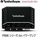 【Rockford】ロックフォードR2-300X4 PRIMEシリーズハイレベ...