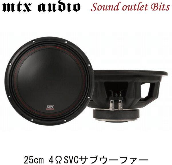 カーオーディオ, ウーファー MTX AUDIO 3510-04 3525cm4SVC