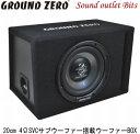【GROUND ZERO】グラウンドゼロGZIB 200XBR20cm4ΩSVCサブウー...