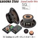【GROUND ZERO】グラウンドゼロGZUC 650SQ-II16.5cmセパレー...