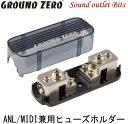 【GROUND ZERO】グラウンドゼロGZFH 1.50/1.50 ANL/MANLANL/M...