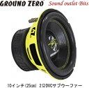 【GROUND ZERO】グラウンドゼロGZRW 10XSPL25cm2ΩDVCサブウー...