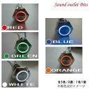 ネコポス可●高品質LED付き押しボタンスイッチ MPS19-AL 3A ...
